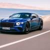 Новый Bentley Continental Supersports это лишь вопрос времени