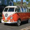 Ретро Volkswagen Microbus Deluxe 1960 года уйдет с молотка