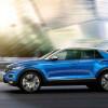Volkswagen инвестирует в Аргентинский завод $653 млн