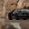 Bugatti Chiron в раскраске бэтмобиля продан за $3,8 млн