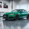 Новая Audi RS5-R от ABT готова к премьере в Женеве