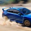 Новые и б/у запчасти на автомобили Subaru от компании X-team