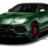 Тюнинг-ателье TopCar готовит боди-кит для Lamborghini Urus