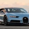 Новая спецверсия Bugatti Chiron подготовлена к Женеве