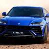 Известна средняя цена Lamborghini Urus и объемы заказов