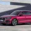 Создана длиннобазная Audi Q5 L специально для Китая
