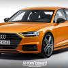 Спортивная Audi S8 нового поколения выйдет уже в этом году