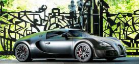 Последний Bugatti Veyron Super Sport продадут с аукциона