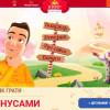 Онлайн казино — саме той формат, який подобається сучасним гравцям!