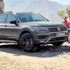 Volkswagen Tiguan Offroad для бездорожья покажут в Москве