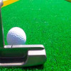 Мини гольф как подарок способный удивить и подчеркнуть статус