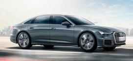 Длиннобазная Audi A6L нового поколения показана в Китае