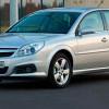 Где найти оригинальные запчасти на Opel Vectra по выгодной цене