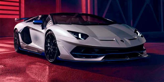 Lamborghini Aventador SVJ вышел в лимитированной Xago-версии