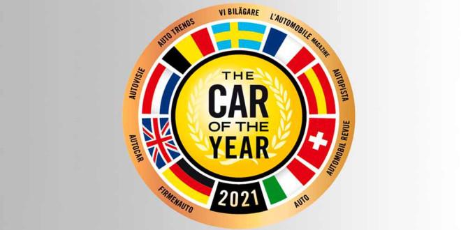 Европейский автомобиль 2021 года. Названы все претенденты