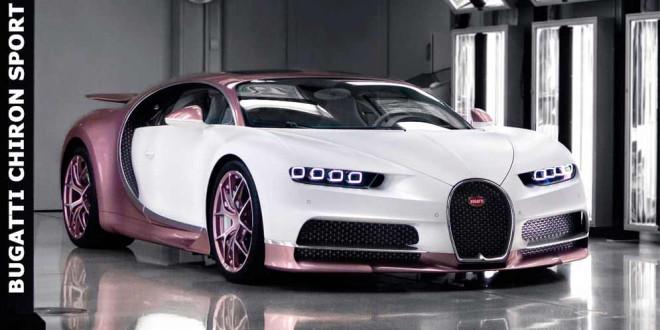 Bugatti Chiron — самый дорогой подарок на День влюблённых