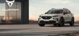 Вышла новая Cupra Formentor VZ5 с двигателем от Audi RS3