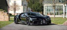 Производство Bugatti Chiron достигло 300 машин за 5 лет