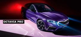Новая Skoda Octavia стала Pro. Удлинённый вариант для Китая