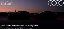 Новые Audi Q4 E-Tron и Q4 E-Tron Sportback покажут 14 апреля