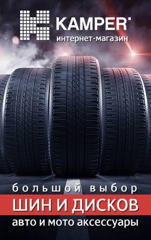 kamper.com.ua