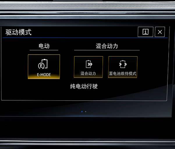 Китайская мультимедийная система Volkswagen Phideon PHEV