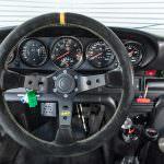 Спортивный руль Porsche 934/5 Martini Racing