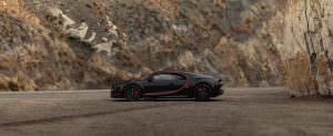 Bugatti Chiron. №1 500