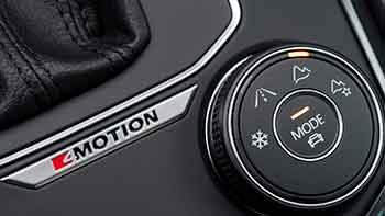 4Motion + режим снежинки + Pirelli Scorpion Winter = безопасность зимних поездок
