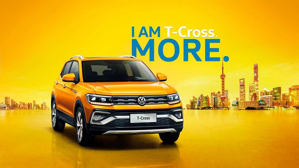 Китайская версия Volkswagen T-Cross