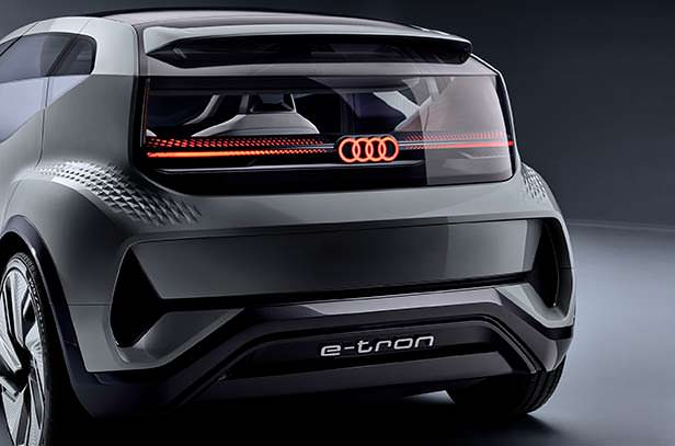 Концепт Audi Al:me
