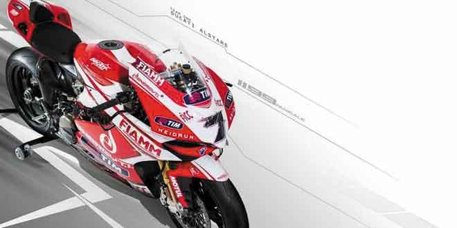 Компания Ducati завершила сотрудничество с командой Alstare