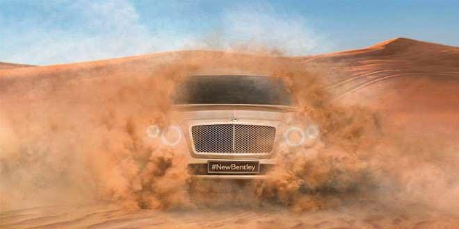Bentley дразнит первыми тизерами своего кроссовера