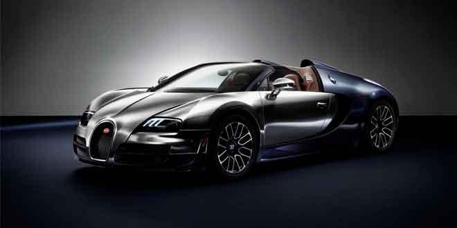Компания Bugatti прощается с Veyron
