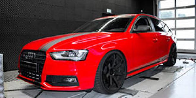 Мастера Mcchip-DKR подняли мощность Audi S4 Avant до 422 л.с.