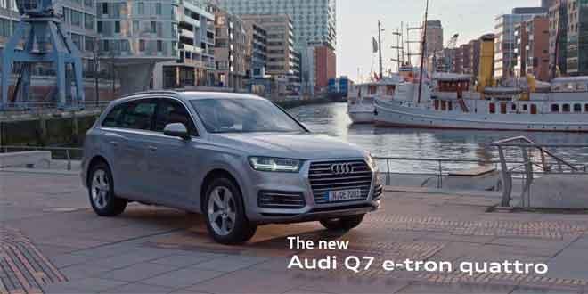Первое официальное видео Audi Q7 e-tron