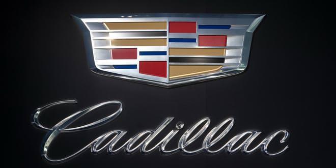 С чего началась славная история компании Cadillac?