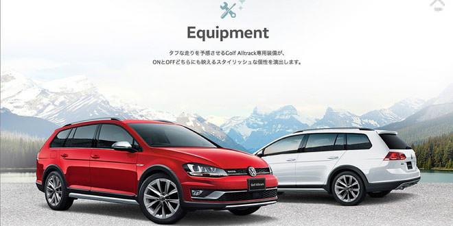 Volkswagen Golf Alltrack запустили в Японии с 1.8 TSI