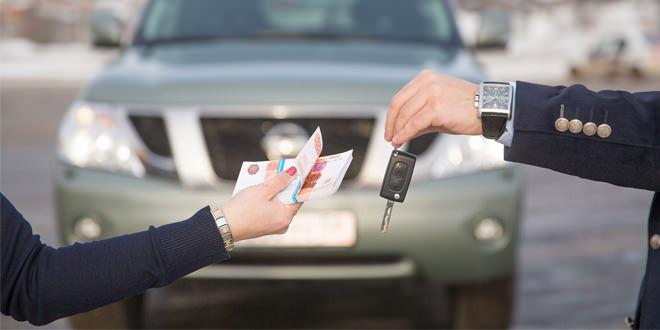Кредит под залог автомобиля как решение больших проблем