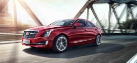 Китайцам обновили удлиненную версию Cadillac ATS-L