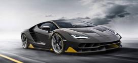 Официально рассекречен Lamborghini Centenario