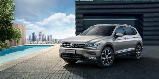 Представлен удлинённый Volkswagen Tiguan L для Китая