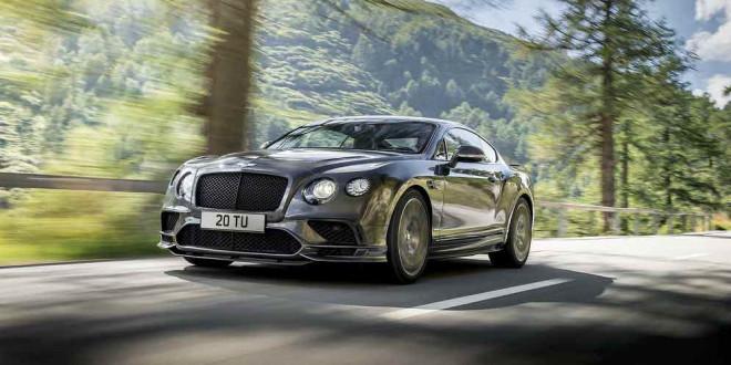 Вышел самый быстрый Bentley в истории