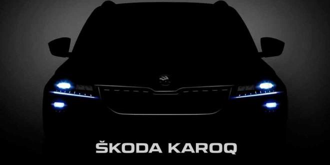 2018 Skoda Karoq раскрывает свой дизайн частями
