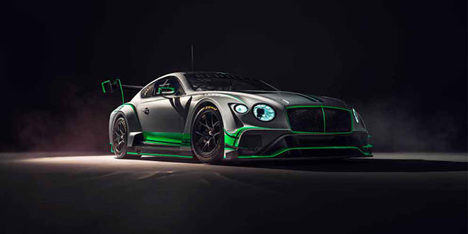 Новый трековый Bentley Continental GT3 официально