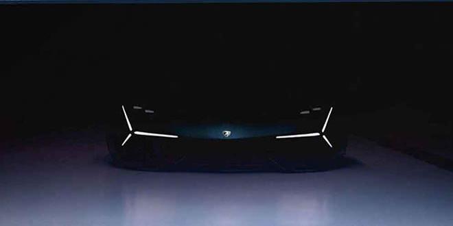 Lamborghini покажет новый концепт суперкара на выставке EmTech