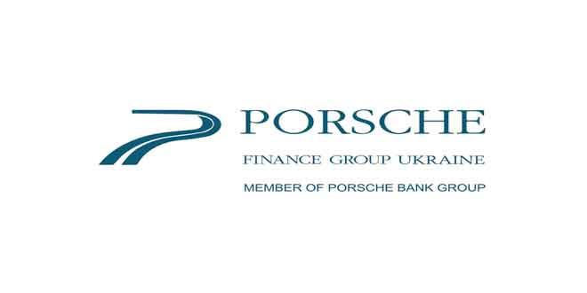Porsche Finance: официальный банк концерна Volkswagen в Украине
