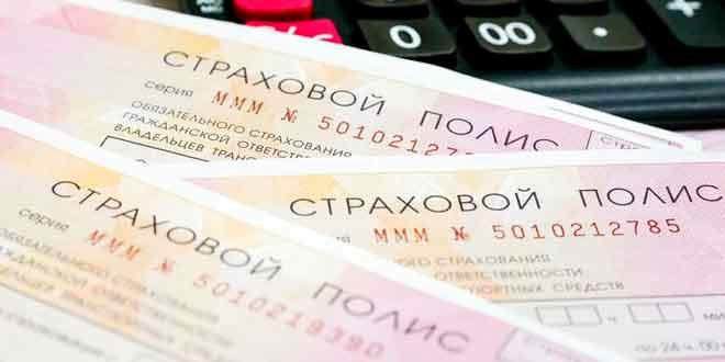 Причины подорожания полисов ОСАГО для украинских водителей