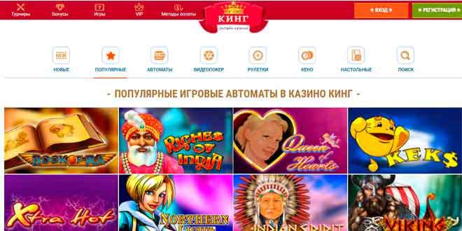 Как онлайн казино завоевывает известность?