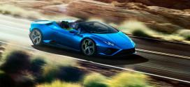 Продажи Lamborghini бьют рекорды несмотря на пандемию COVID-19